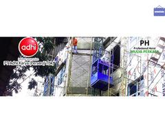 Sewa lift barang / sewa alimak / sewa lift material / hoist Mulyalift murah di purbalingga / purwoke